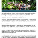 Condo Singapore - Pollen & Bleu - Unesco Award For Botanic Gardens