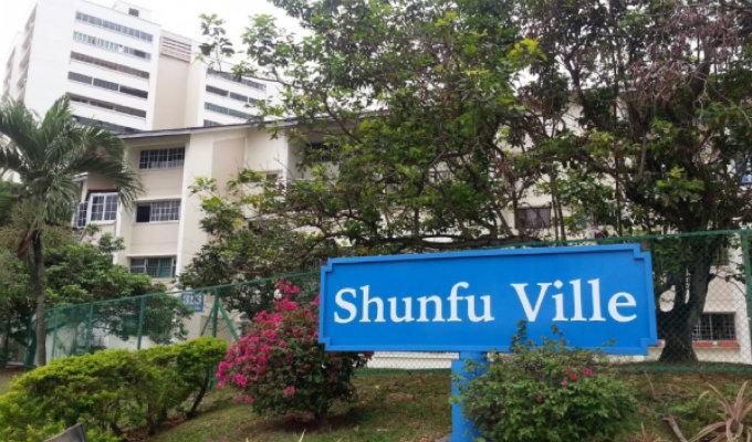 Shunfu Ville Block